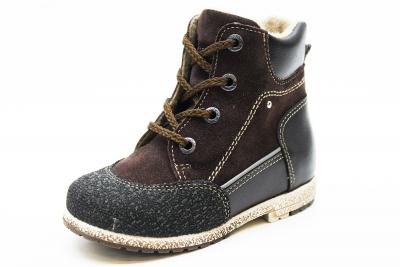 Обувь для тренажерного зала мужская купить